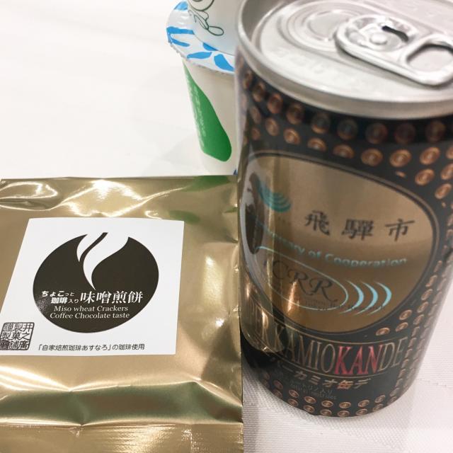 岐阜の食いしん坊担当さんによる宙・ドーム神岡のクチコミ写真