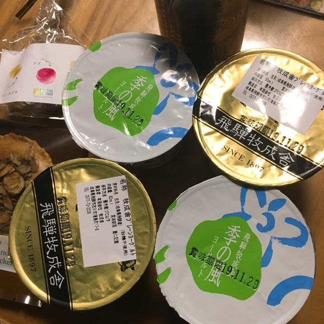 岐阜の食いしん坊担当さんによる牧成舎 古川工場直営店のクチコミ写真