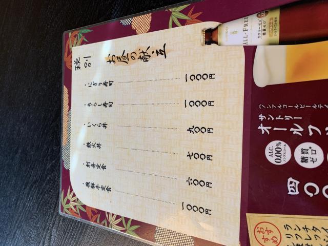 ポニョさんによる鮨勇のクチコミ写真