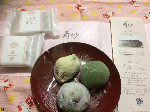 えころんさんによる菓匠 寿紗のクチコミ写真