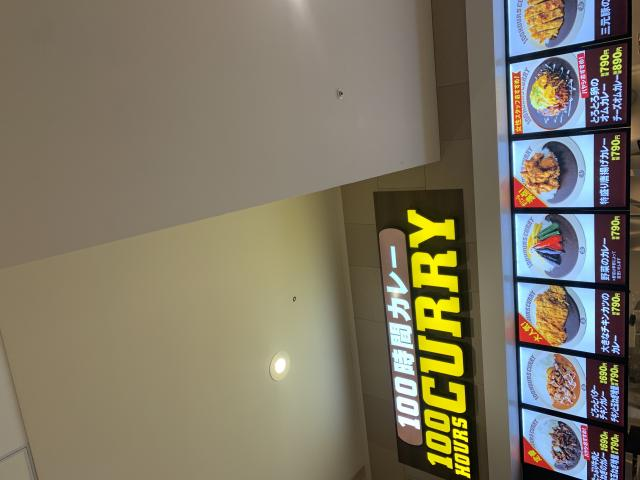 ポニョさんによる100時間カレー各務原店のクチコミ写真