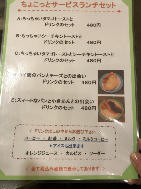 岐阜の食いしん坊担当さんによるたつみ茶寮のクチコミ写真