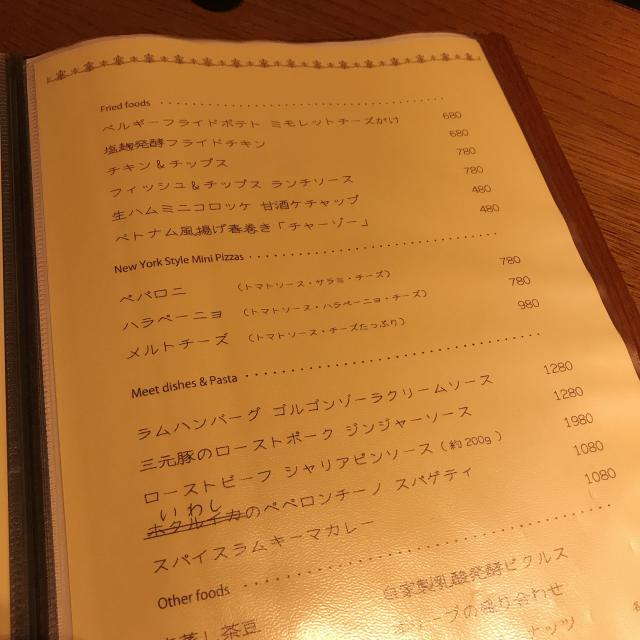 岐阜の食いしん坊担当さんによるYELL!ALE!!GIFUのクチコミ写真