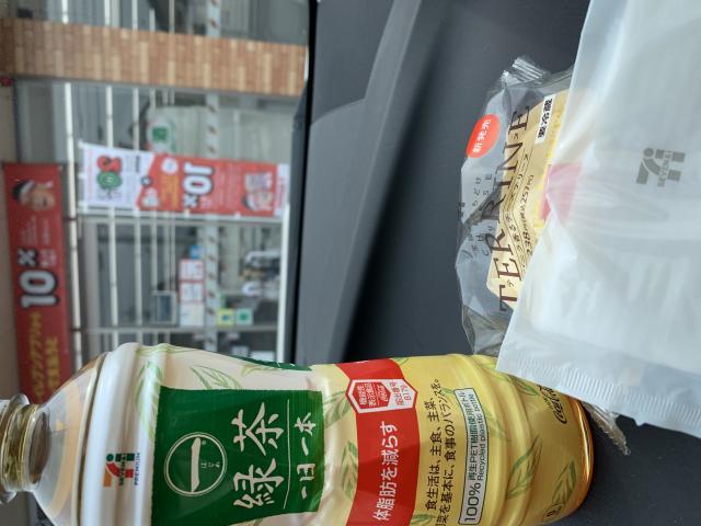 ポニョさんによるセブンイレブン 岐阜柳津町南塚店のクチコミ写真