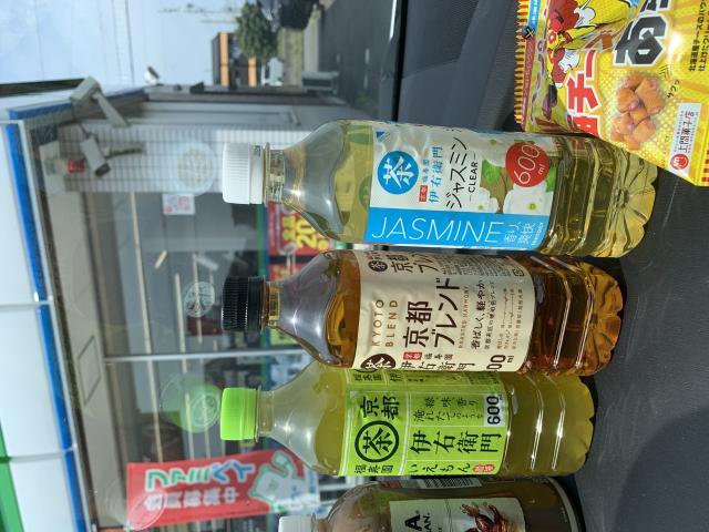 ポニョさんによるFamilyMart 岐阜本巣北方店のクチコミ写真