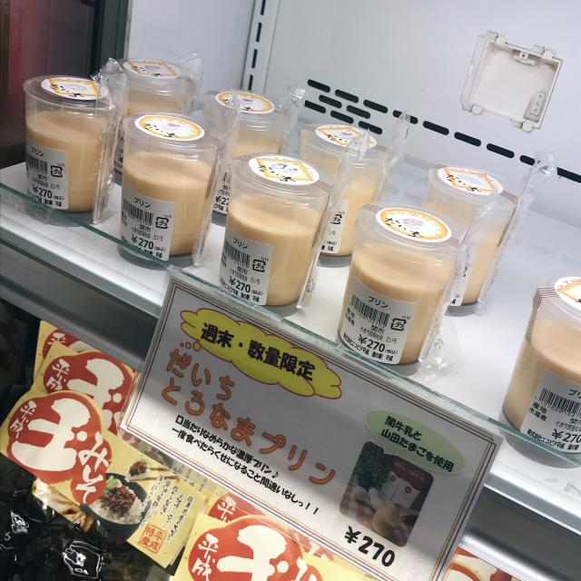 岐阜の食いしん坊担当さんによる道の駅 平成のクチコミ写真
