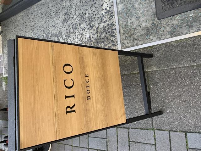 ポニョさんによるRICO DOLCEのクチコミ写真