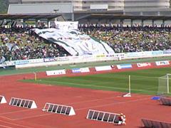 マシュマロさんによる岐阜メモリアルセンター長良川競技場のクチコミ写真