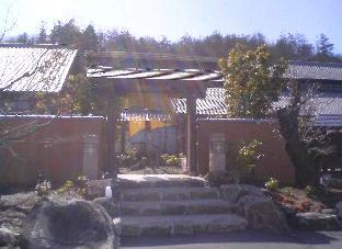 コウママさんによる天然温泉 三峰のクチコミ写真