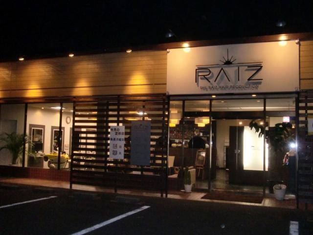 みほってぃさんによるRAIZのクチコミ写真