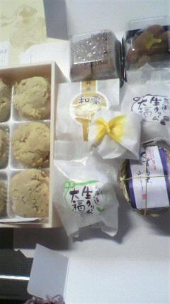 りょーちんさんによる御菓子処 黄金堂のクチコミ写真