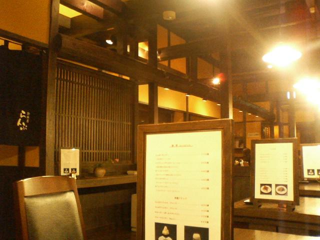 RIKAさんによる珈琲屋らんぷ 鷺山店のクチコミ写真