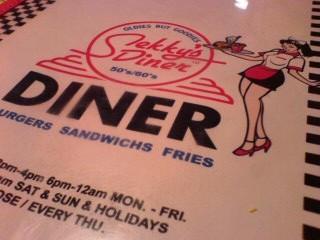 ケロッグさんによるSekky's Dinerのクチコミ写真