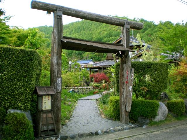 えびさんによる吉法師 花の茶屋のクチコミ写真