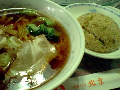 コウキさんによる中華料理 北京のクチコミ写真
