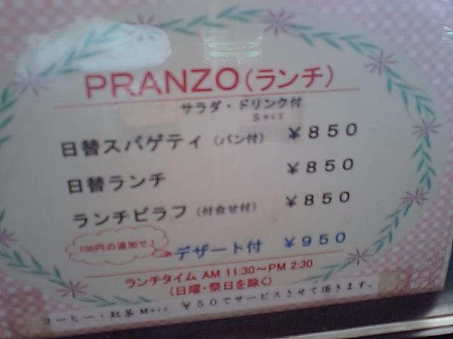 ラッキールーラーじゃんさんによるPizza&Pasta ANICEのクチコミ写真