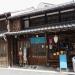 長良川デパート湊町店の写真